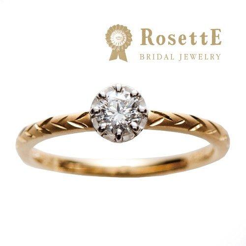 RosettEロゼットの婚約指輪でデイライト