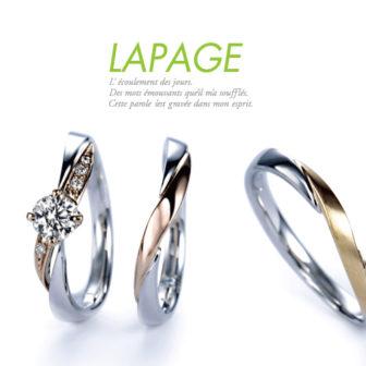 LAPAGEラパージュのイメージ画像