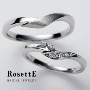 RosettE結婚指輪つるバラ