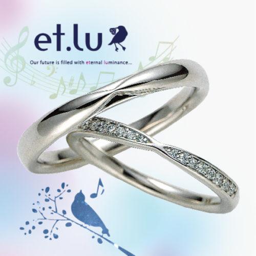 et.luエトルの結婚指輪でアマービレ
