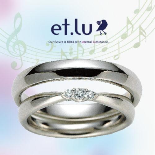 et.luエトルの結婚指輪でアンピエッツァ