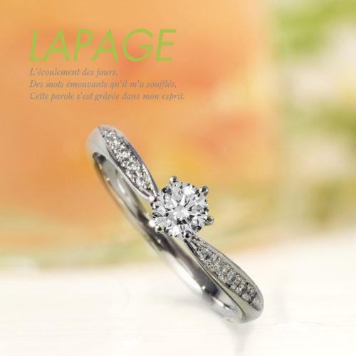 LAPAGEラパージュでフルールコレクションの婚約指輪のアプリコット