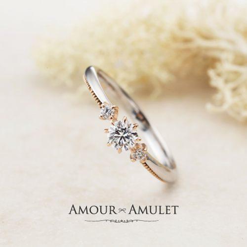 アンティークなデザインが可愛いAMOURAMULETアムールアミュレットの婚約指輪でアターシュ