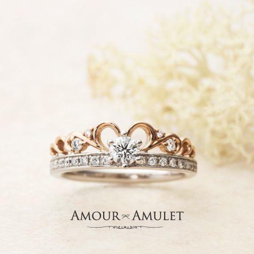 AMOURAMULETアムールアミュレットの婚約指輪でアザレア
