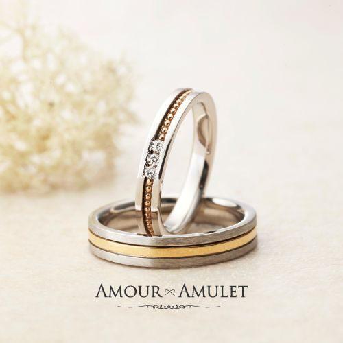 AMOURAMULETアムールアミュレットの結婚指輪でアザレア
