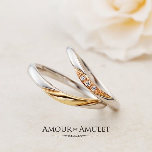 AMOURAMULETアムールアミュレットの結婚指輪でボヌール