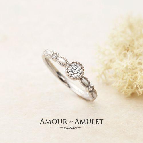 AMOURAMULETアムールアミュレットの婚約指輪でボンヌカリテ