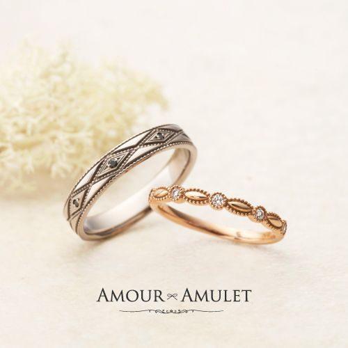 AMOURAMULETアムールアミュレットの結婚指輪でボンヌカリテ