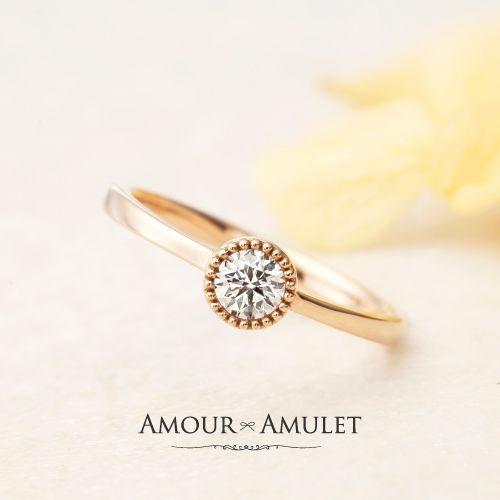 AMOURAMULETアムールアミュレットの婚約指輪でカルメ
