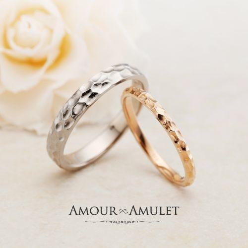 AMOURAMULETアムールアミュレットの結婚指輪でカルメ