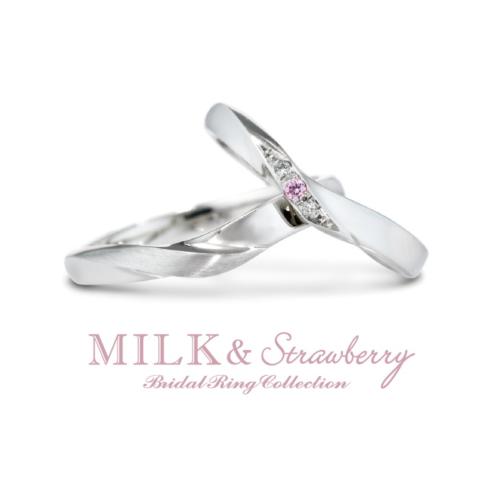 Milk&Strawberryミルク&ストロベリーの結婚指輪でシャルメ