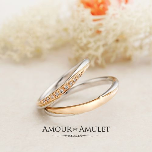 AMOURAMULETアムールアミュレットの結婚指輪でシェリー