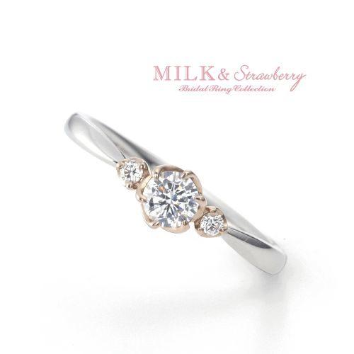 Milk&Strawberryミルク&ストロベリーの婚約指輪でシュエット