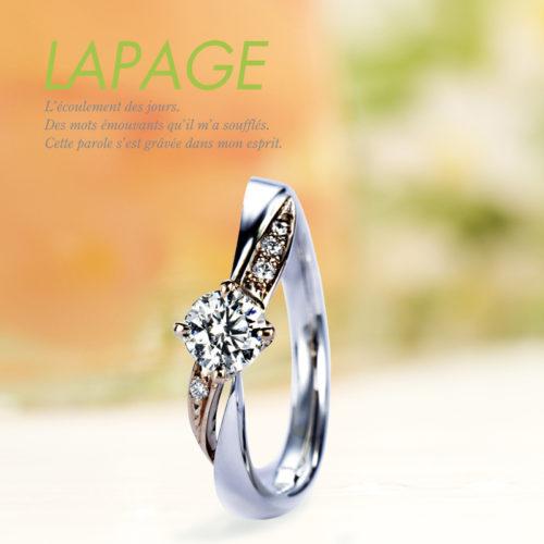 LAPAGEラパージュでフルールコレクションの婚約指輪のダリア