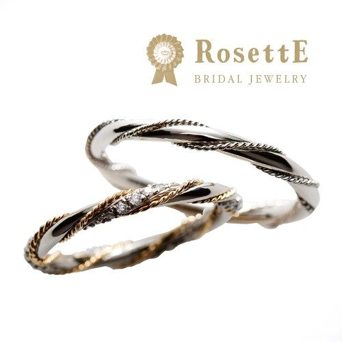 RosettEロゼットの結婚指輪でデイライト