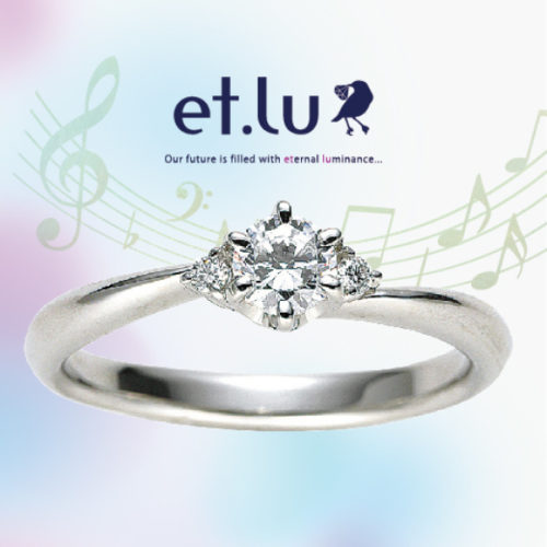 et.luエトルの婚約指輪でディーバ