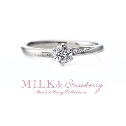 Milk&Strawberryミルク&ストロベリーの婚約指輪でアンシャンテ