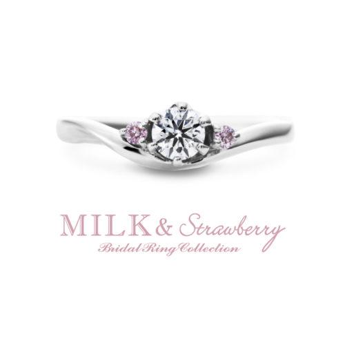 Milk&Strawberryミルク&ストロベリーの婚約指輪でエントレデュー