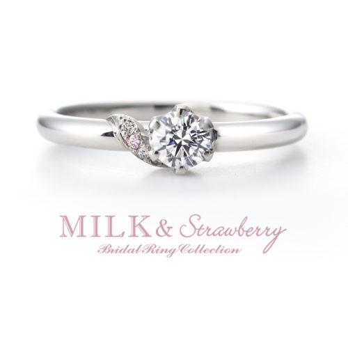 Milk&Strawberryミルク&ストロベリーの婚約指輪でエスペランサ