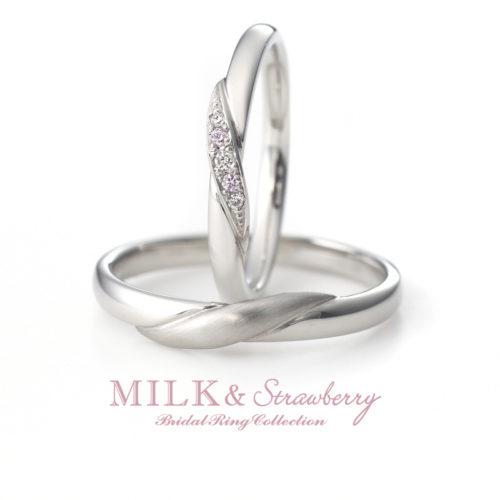 Milk&Strawberryミルク&ストロベリーの結婚指輪でエスペランサ