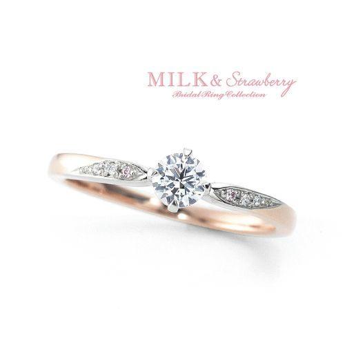 Milk&Strawberryミルク&ストロベリーの婚約指輪でエスティーム