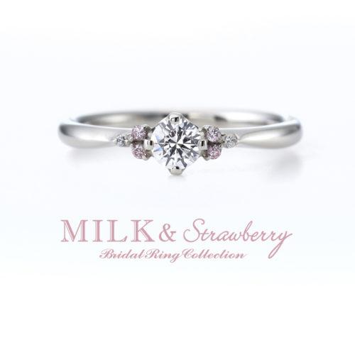 Milk&Strawberryミルク&ストロベリーの婚約指輪でエステラ