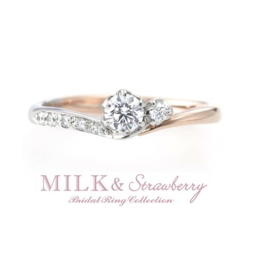 Milk&Strawberryミルク&ストロベリーの婚約指輪でエテルナ