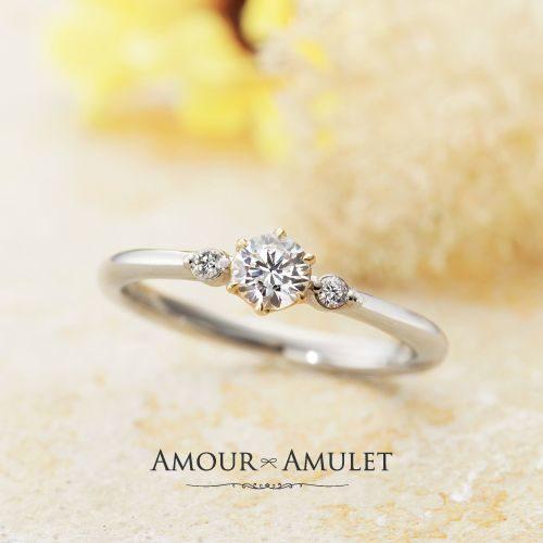 AMOURAMULETアムールアミュレットの婚約指輪でフルール