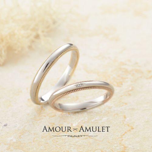 AMOURAMULETアムールアミュレットの結婚指輪でフルール