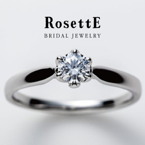 RosettEロゼットの婚約指輪でリップル