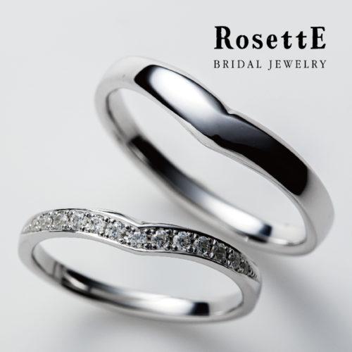 RosettEロゼットの結婚指輪でリップル