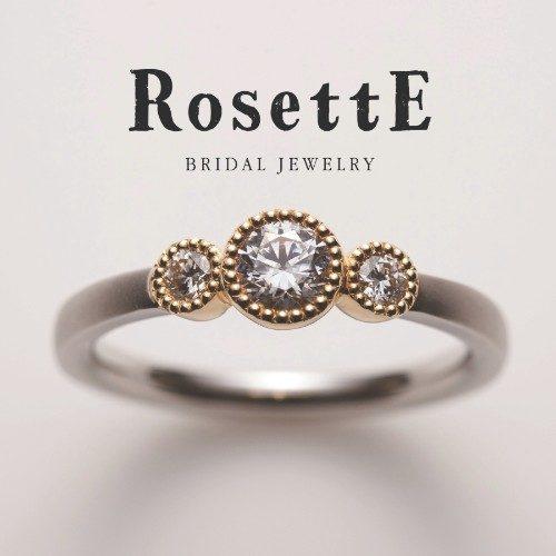 RosettEロゼットの婚約指輪でブルーム