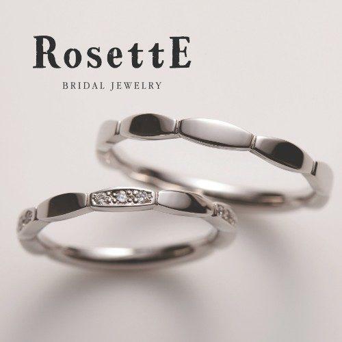 RosettEロゼットの結婚指輪でペタル