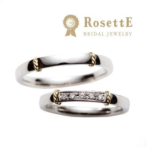 おしゃれ結婚指輪ブランドRosettEでブリッジ