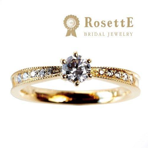 RosettEロゼットの婚約指輪でスターリースカイ