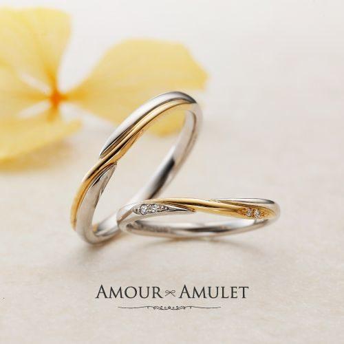 AMOURAMULETアムールアミュレットの結婚指輪でアンフィニテ