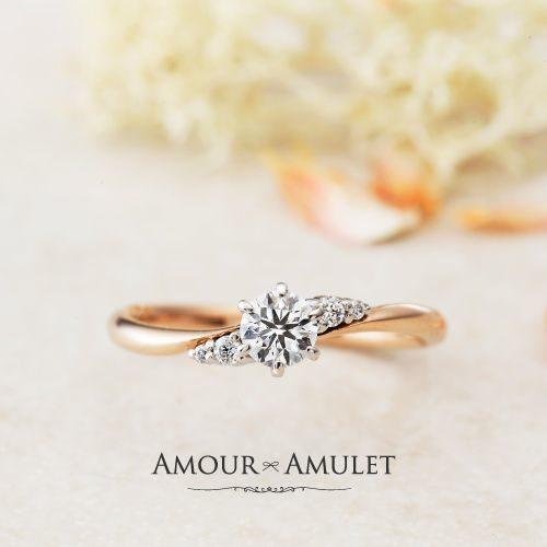 AMOURAMULETアムールアミュレットの婚約指輪でアイリス