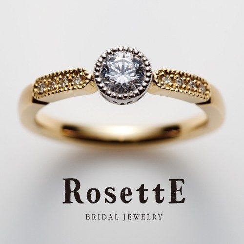 RosettEロゼットの婚約指輪でベル
