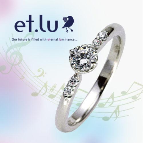 et.luエトルの婚約指輪でカンタービレ