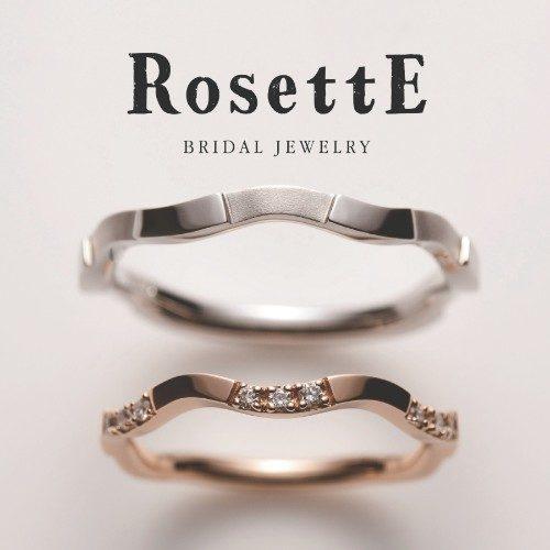 RosettEロゼットの結婚指輪でランドスケープ