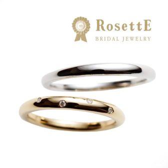 RosettEロゼットの結婚指輪でツインクル