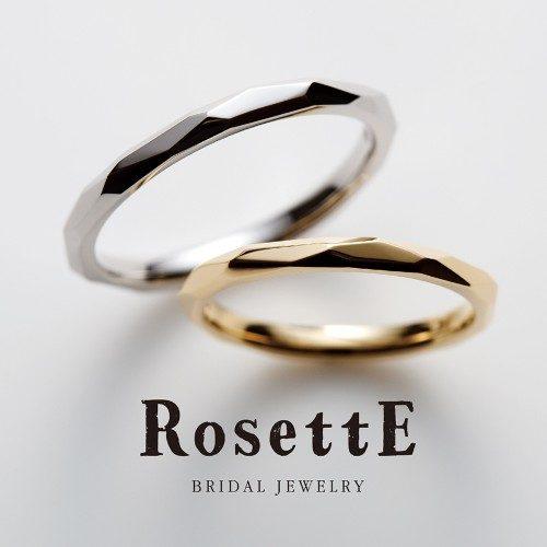 RosettEロゼットの結婚指輪で小枝