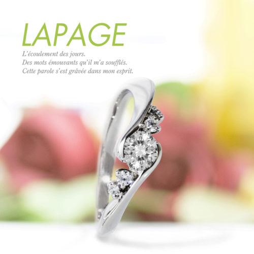 LAPAGEラパージュでフルールコレクションの婚約指輪のクレマチス