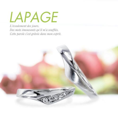 LAPAGEラパージュでフルールコレクションの結婚指輪のクレマチス