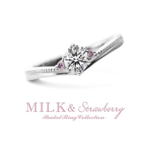 Milk&Strawberryミルク&ストロベリーの婚約指輪でレミュルミュー
