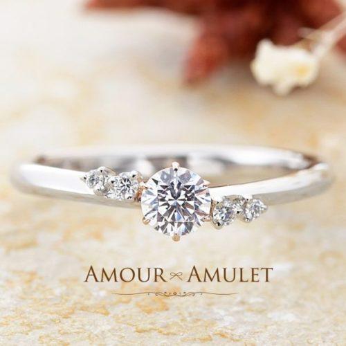 AMOURAMULETアムールアミュレットの婚約指輪でルミエール