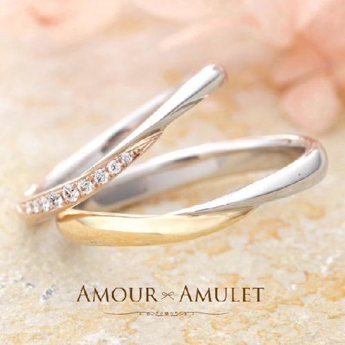 AMOURAMULETアムールアミュレットの結婚指輪でルミエール