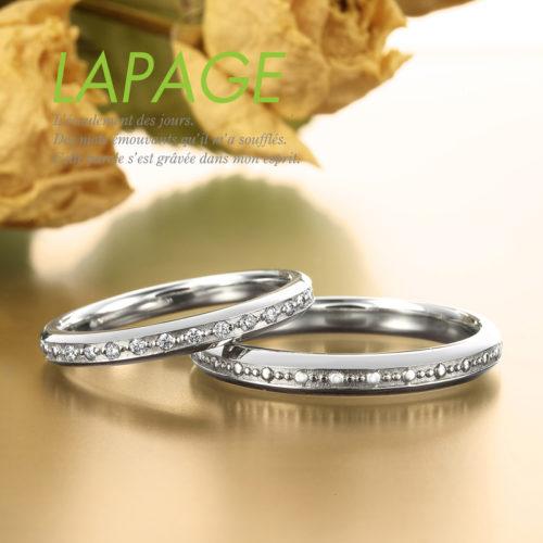 LAPAGEラパージュのクラシックコレクションの結婚指輪でラ・マドレーヌ