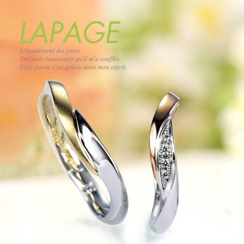 LAPAGEラパージュのフルールコレクションの結婚指輪でマリーゴールド