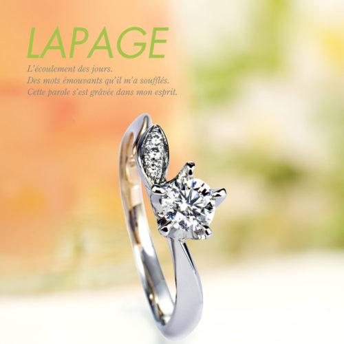 LAPAGEラパージュのフルールコレクションの婚約指輪でマリーゴールド